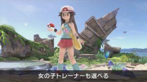 leaf_ssb_ultimate_switch_pokemontimes-it