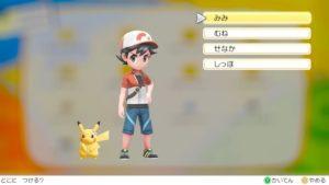 lets_go_pikachu_eevee_screen31_switch_pokemontimes-it