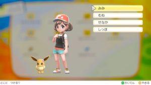 lets_go_pikachu_eevee_screen32_switch_pokemontimes-it