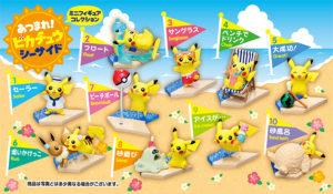 mini_modellini_pikachu_collezione_estiva_gadget_pokemontimes-it