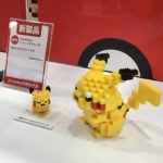 nanoblock_pikachu_gigante_pokemontimes-it