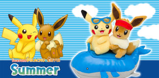 peluche_pikachu_eevee_estate_2018_gadget_pokemontimes-it
