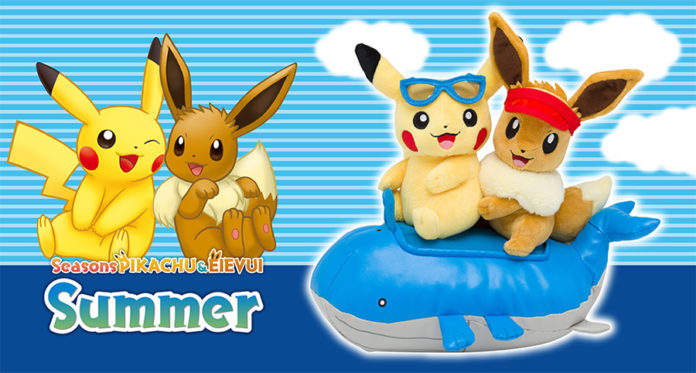 peluche_pikachu_eevee_estate_2018_gadget_pokemontimes-it