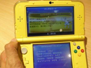 pikachu_eevee_modellini_morbidi_squishy_img08_pokemontimes-it
