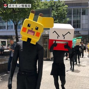 pokemon_quest_mob_img06_eventi_pokemontimes-it