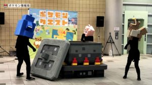 pokemon_quest_mob_img13_eventi_pokemontimes-it