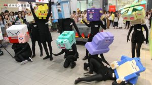 pokemon_quest_mob_img19_eventi_pokemontimes-it
