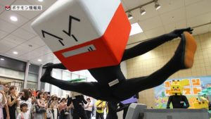 pokemon_quest_mob_img21_eventi_pokemontimes-it
