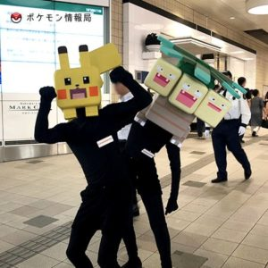 pokemon_quest_mob_img24_eventi_pokemontimes-it