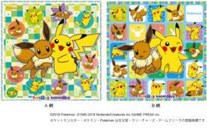 promozione_toysrus_mcdonalds_jap_pokemontimes-it