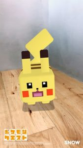 tema_pikachu_quest_app_snow_pokemontimes-it