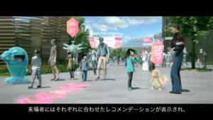 trailer_expo_2025_pikachu_pokemontimes-it