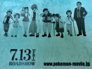 zeraora_storia_tutti_img06_film_pokemontimes-it