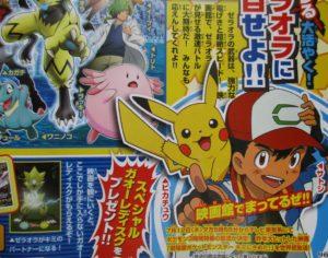 zeraora_storia_tutti_magazine_film_pokemontimes-it