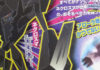 banner_anticipazioni_episodio_necrozma_serie_sole_luna_ultraventure_pokemontimes-it