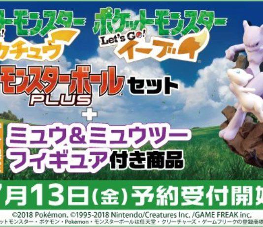 banner_bonus_preordine_modellino_mew_mewtwo_lets_go_switch_pokemontimes-it