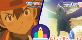 banner_box_office_storia_tutti_zeraora_film_pokemontimes-it