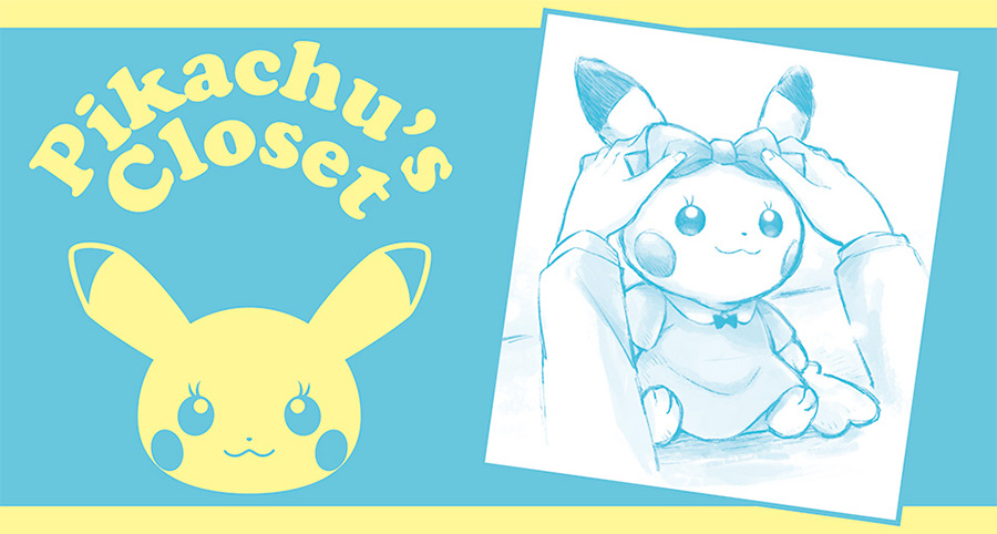banner_center_linea_pikachu_femmina_pokemontimes-it