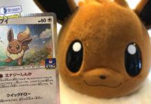 banner_mascotte_eevee_visita_creatures_pokemontimes-it