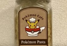 banner_pasta_pokemon_pokemontimes-it
