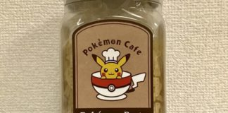 banner_pasta_pokemon_pokemontimes-it