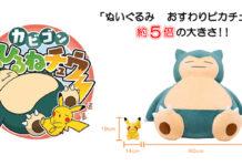 banner_peluche_cuscino_snorlax_gadget_pokemontimes-it
