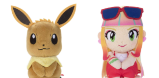 banner_peluche_film_21_risa_eevee_pokemontimes-it