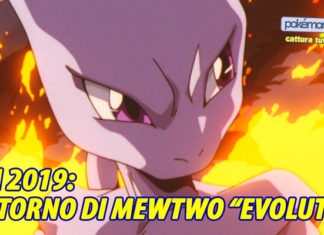 banner_ritorno_mewtwo_evolution_film_pokemontimes-it