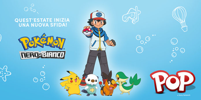 banner_serie_nero_bianco_pop_tv_pokemontimes-it