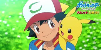 banner_sigla_breath_storia_tutti_zeraora_film_pokemontimes-it