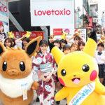 evento_film_21_img01_pokemontimes-it