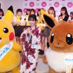 evento_film_21_img03_pokemontimes-it