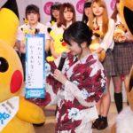 evento_film_21_img04_pokemontimes-it
