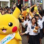 evento_film_21_img05_pokemontimes-it