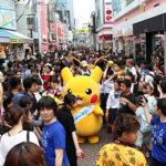 evento_film_21_img07_pokemontimes-it