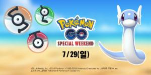 illustrazione_special_weekend_korea_2018_go_pokemontimes-it