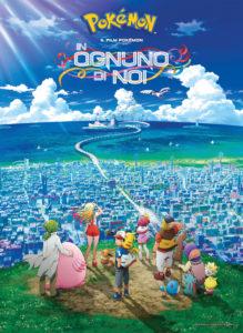 locandina_ita_film_21_in_ognuno_di_noi_lugia_zeraora_pokemontimes-it
