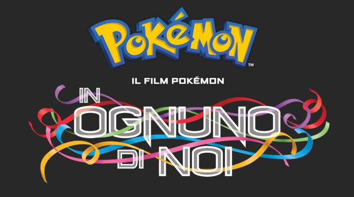 logo_ita_film_in_ognuno_di_noi_lugia_zeraora_pokemontimes-it