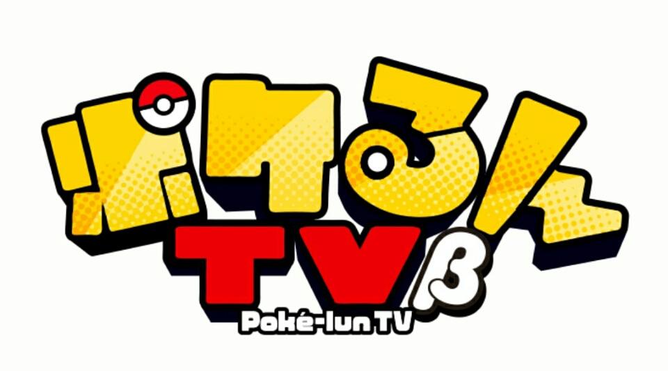 logo_pokelun_tv_canale_youtube_pokemontimes-it