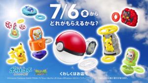 mcdonalds_jap_2018_pokemontimes-it