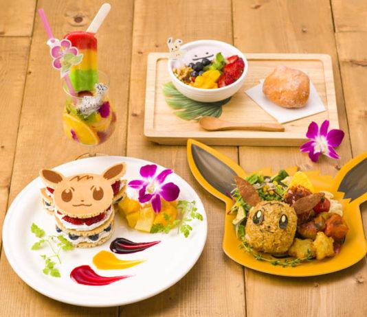 menu_edizione_limitata_estate2018_cafe_pokemontimes-it