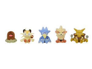 mini_peluche_img02_pokemontimes-it