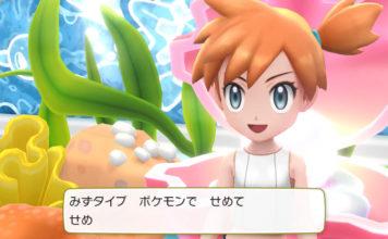 misty_lets_go_pikachu_eevee_pokemontimes-it