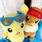 peluche_pikachu_eevee_wailord_img02_gadget_pokemontimes-it