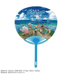 shop_gadget_02_storia_tutti_film_pokemontimes-it