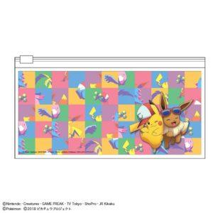 shop_gadget_03_storia_tutti_film_pokemontimes-it