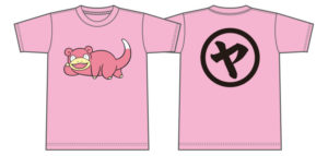 slowpoke_day_img03_gadget_pokemontimes-it