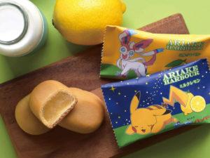 tortine_limone_img02_pokemontimes-it
