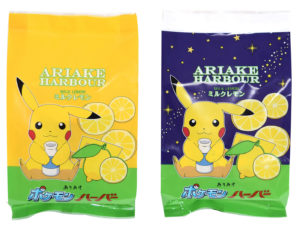 tortine_limone_img04_pokemontimes-it