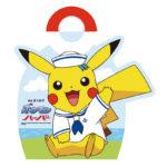 tortine_limone_img05_pokemontimes-it